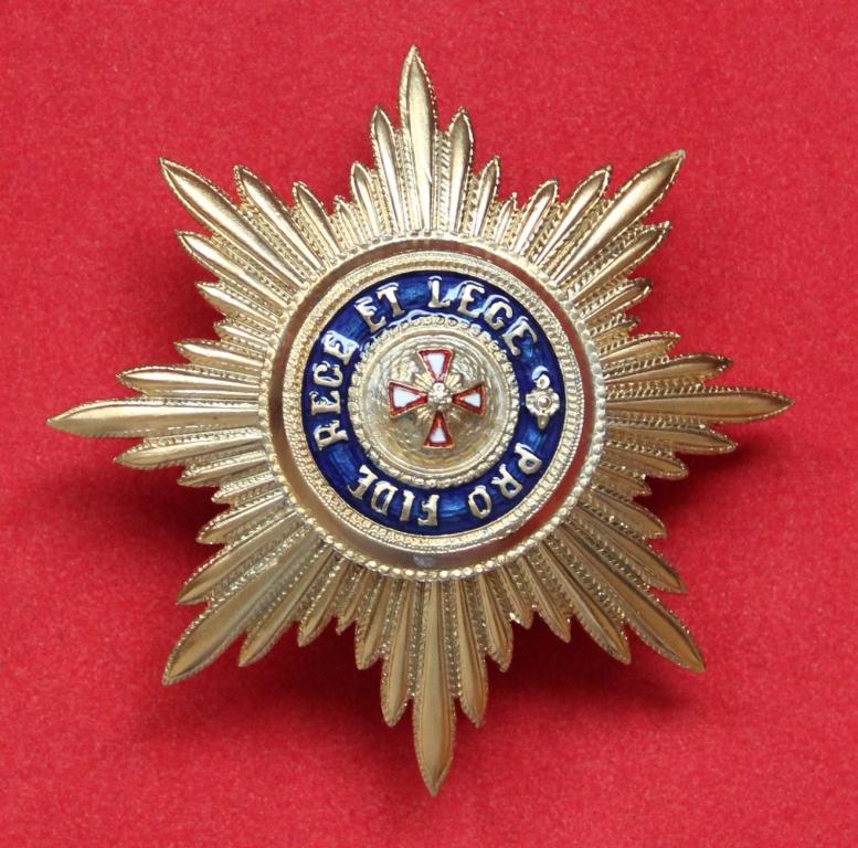 Звезда ордена Белого орла лучевая