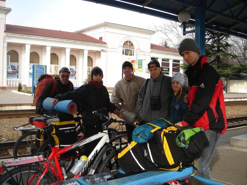 Фото 2. Встреча на вокзале