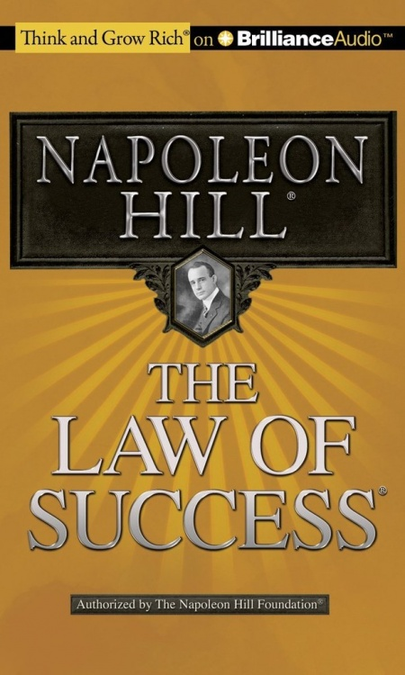 Книга [Наполеон Хилл – Закон успеха] #успех #человек #бизнес