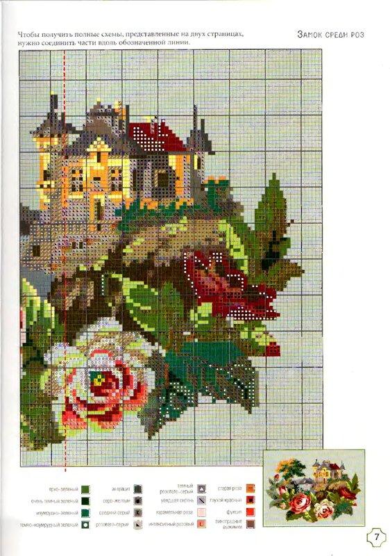 Схема вышивки замков бисером