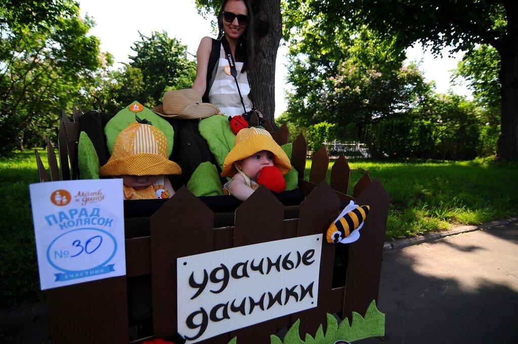 День защиты детей в парке Горького