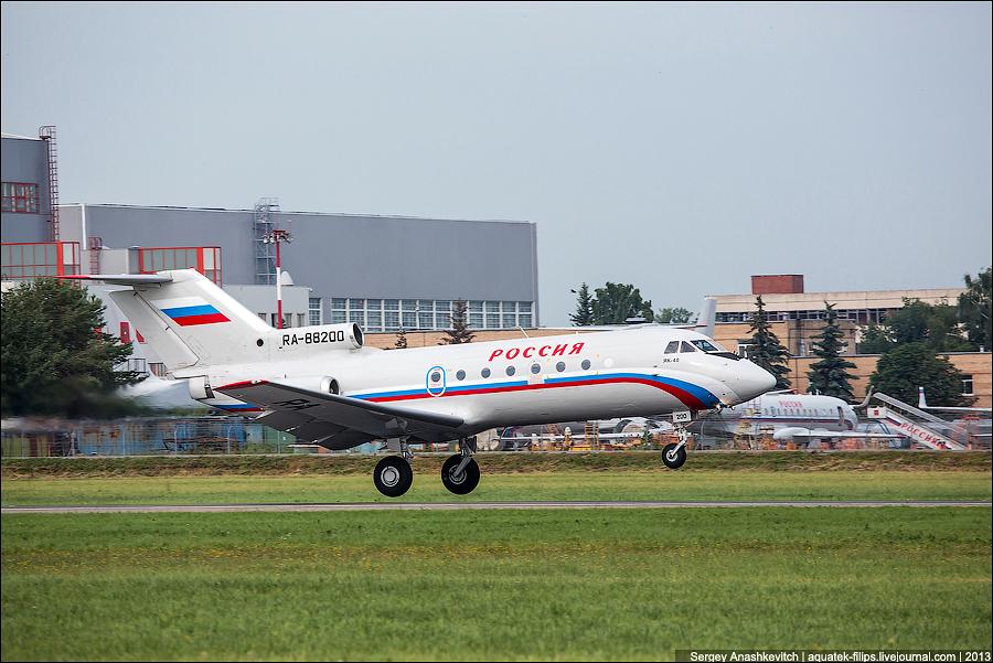 Споттинг в аэропорту Внуково