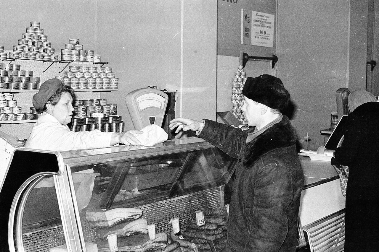 1970-е. Москва