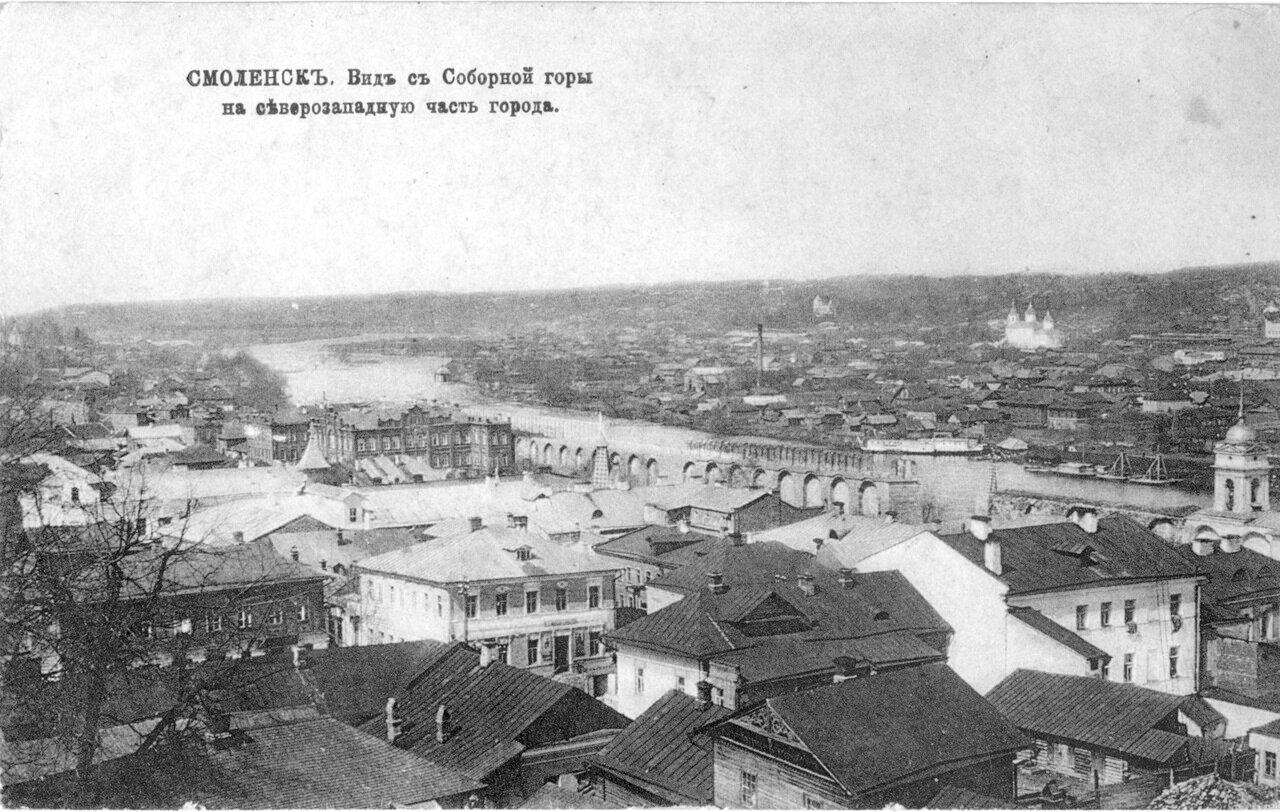 Вид с Соборной стороны на северо-западную сторону