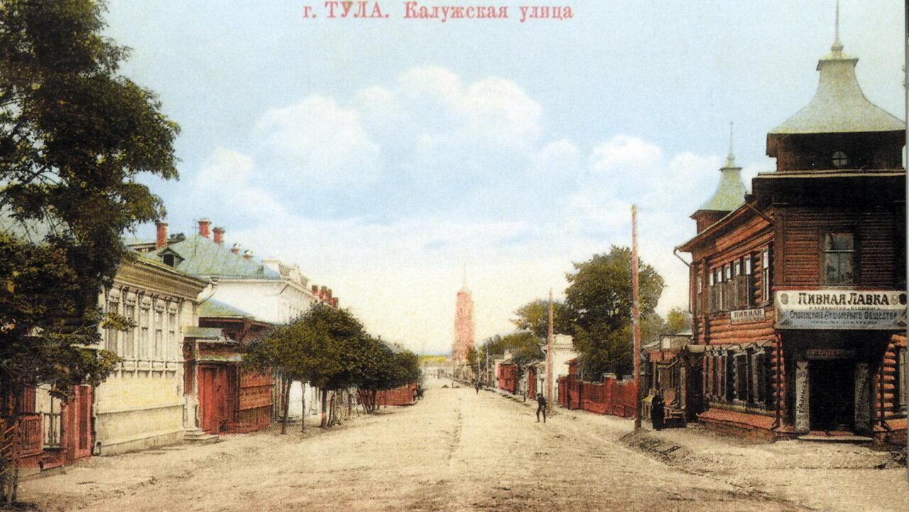 Калужская улица