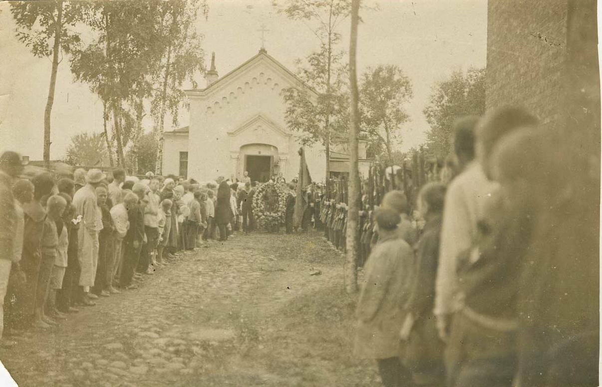 Похороны морлёта Паенкова. 30.05 1924.