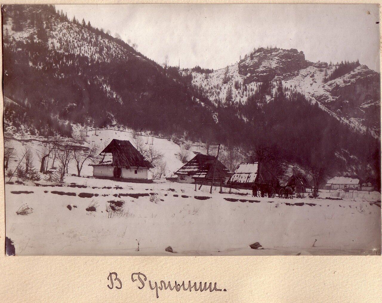 В Румынии