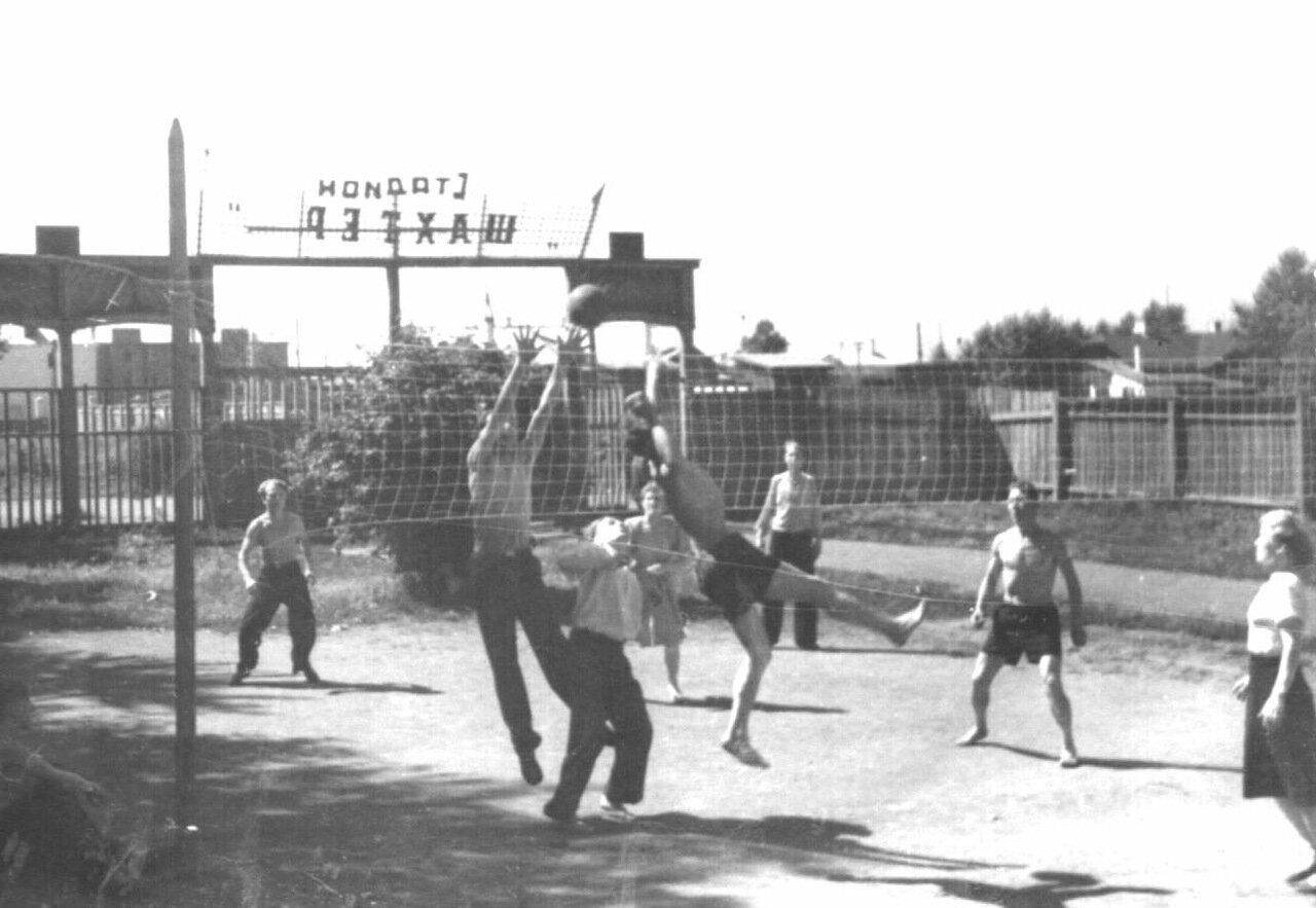 1949. Копейский стадион Шахтёр