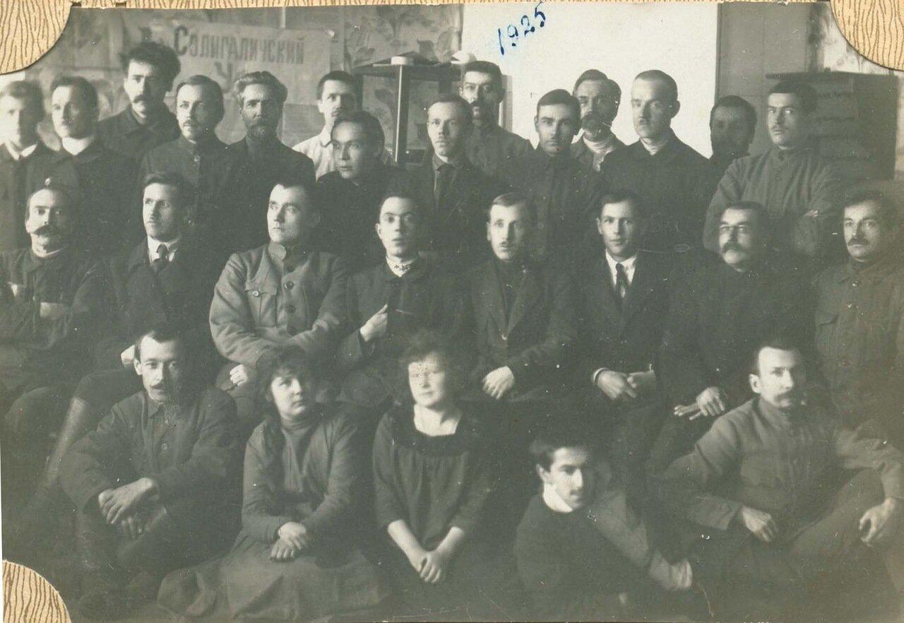 1925 г. Солигалич