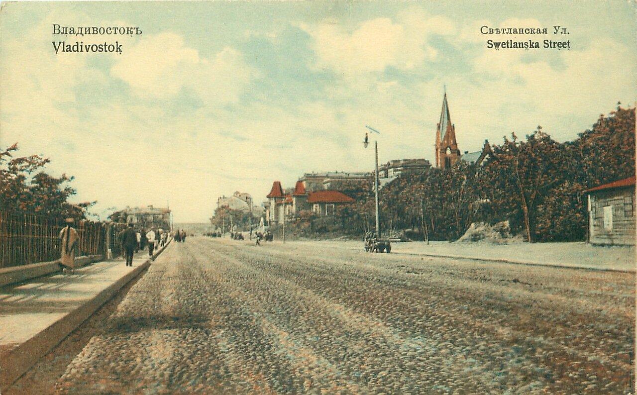 Светланская улица