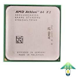 S-aM2 Athlon 64 X2 4400+