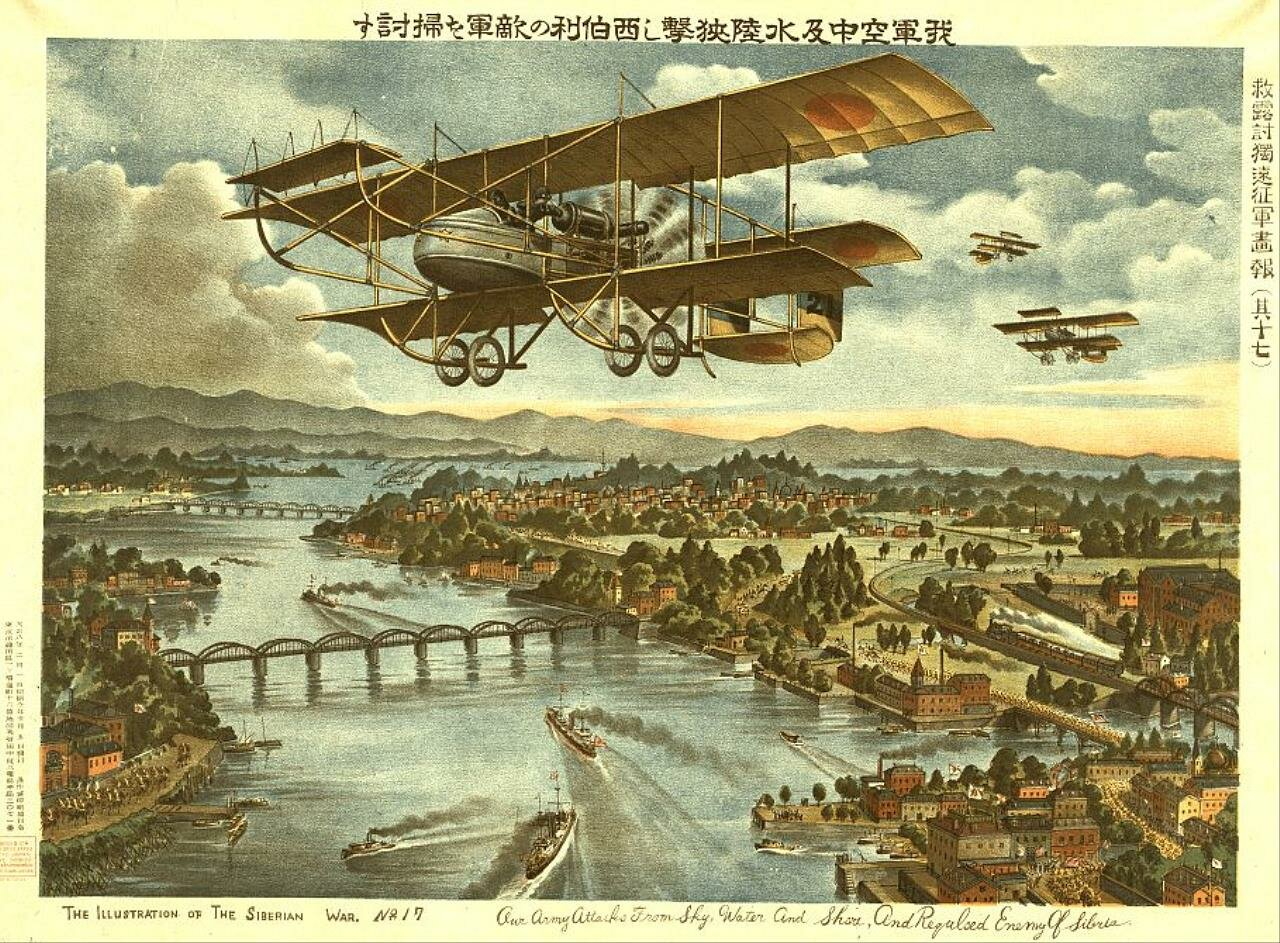 Khabarovsk, Japanese intervention. Our army attacks from sky, water and shore, and repulsed enemy of Siberia.1919, lithograph.