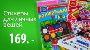 http://img-fotki.yandex.ru/get/9221/134536584.0/0_bbf91_64fd85ca_M.png