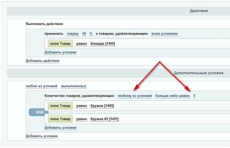 Битрикс минимальная цена товара в разделе битрикс посетитель сайта