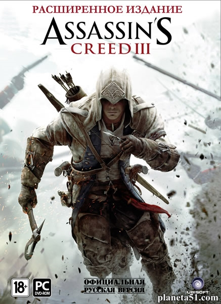 Assassin's creed 3 deluxe edition [v 1. 05 + 5 dlc] (2013) pc.