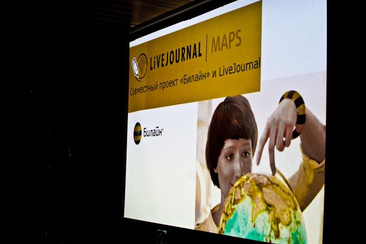 Презентация LJ maps