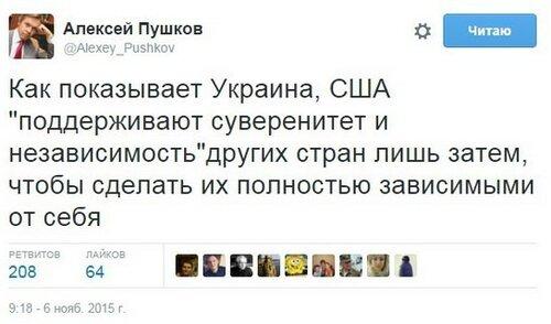 Хроники триффидов: Настоящее значение Порошенко и его укроарийцев