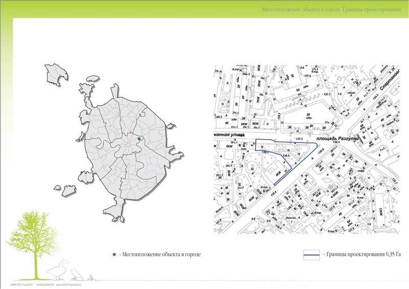Проект реконструкции сквера на площади Разгуляй. Рисунок 2