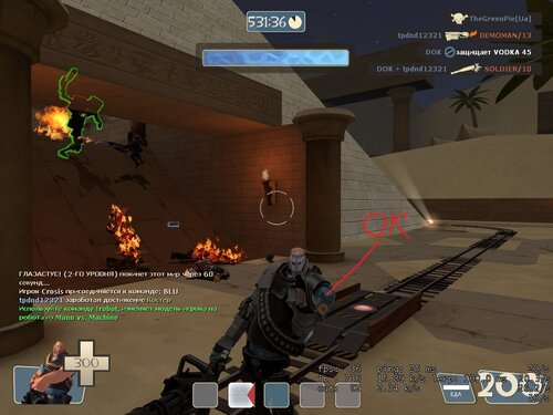TF2] Be the Robot (1 3, December 22 2012) [Archive] - Page 2
