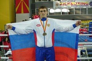 Уссурийский кикбоксер Александр Захаров стал победителем Кубка мира