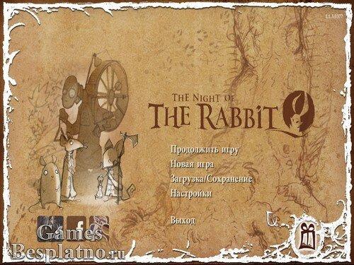 The Night Of The Rabbit / Ночь Кролика