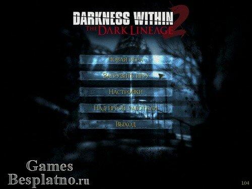 Darkness Within 2. Темная родословная
