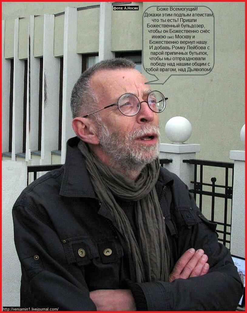 Рубинштейн Лев, 19 сентября 2009 года, автор Антон Носик