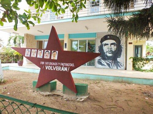 Легенда по имени Че. (Кубинский дневник, размышление )
