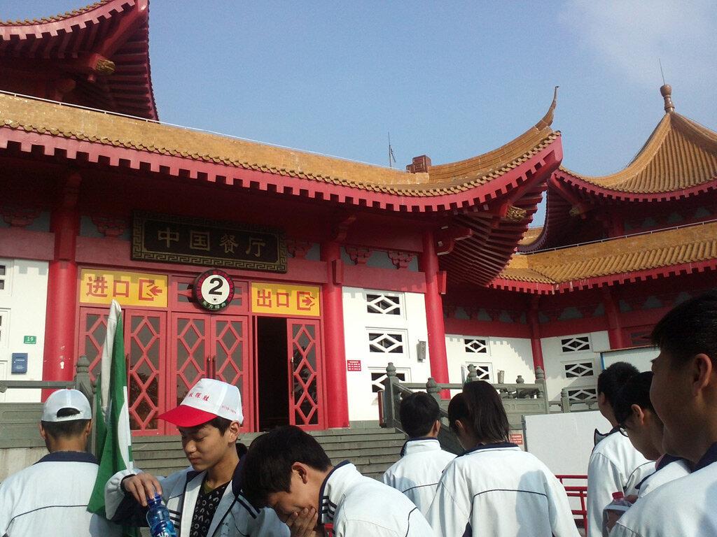 Центр подготовки молодежи в Шанхае