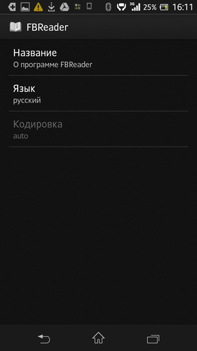 Screenshot_2013-06-13-16-11-44