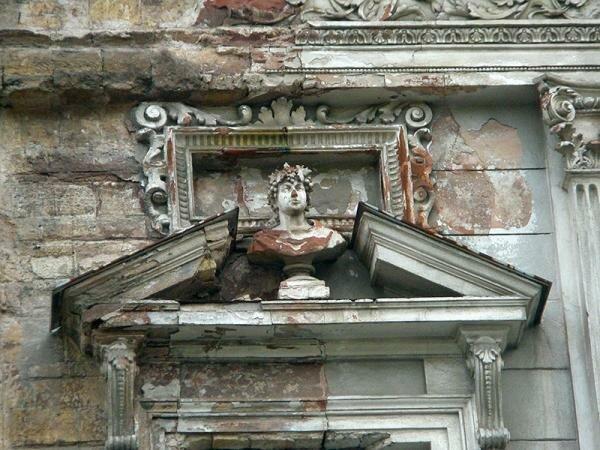 Дом Поммера - фрагмент
