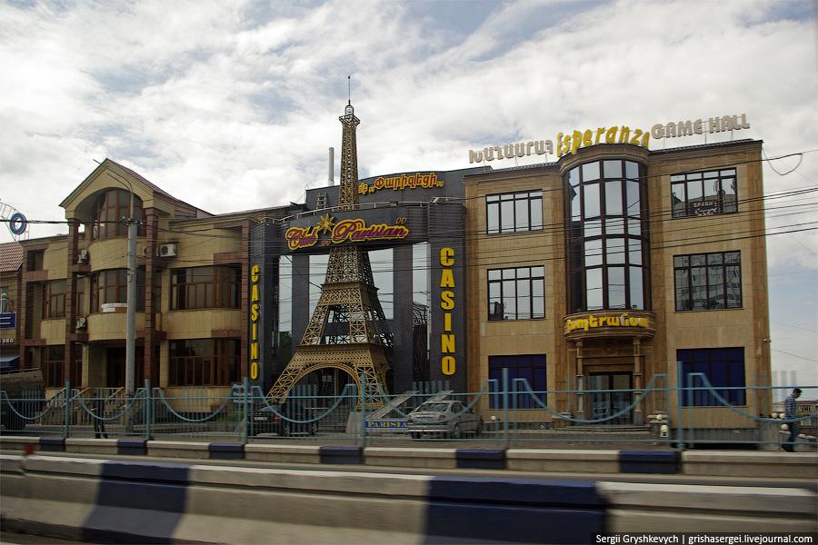 Отель казино аракси обыграть онглайн рулетку казино