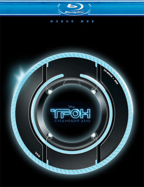 ����: ��������� ����. ����� ��� / Tron: The Next Day Flynn Lives (2011) BDRip 720p + HDRip