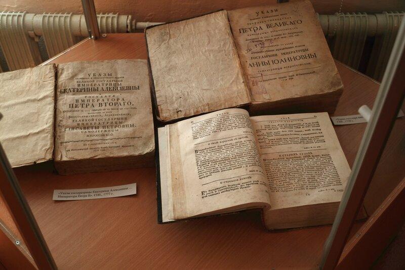 книги XVIII в.