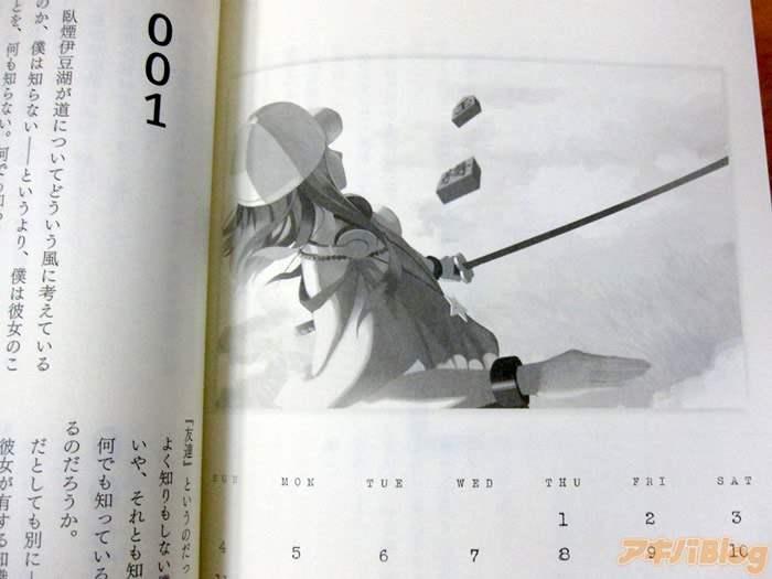 Nekomonogatari, Kabukimonogatari, Hanamonogatari, Otorimonogatari, Onimonogatari, Koimonogatari, аниме 2013, философии, Гегель, Кант, Koyomimonogatari