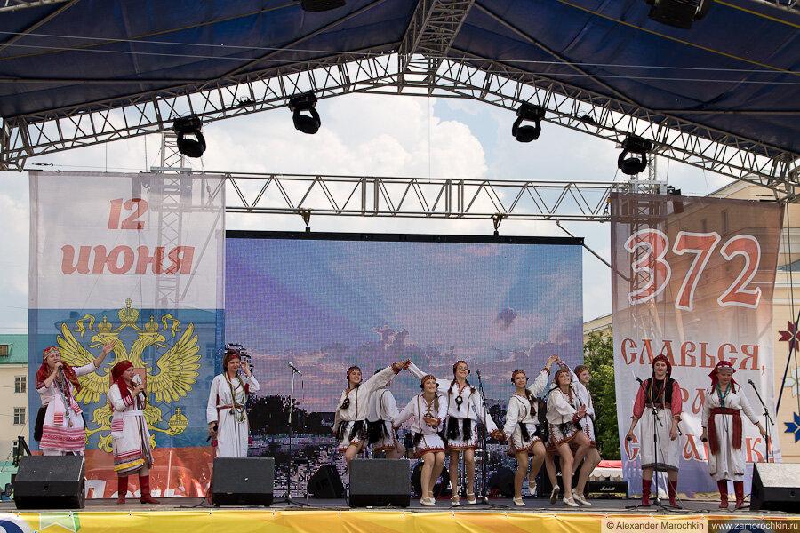 Выступление национальных творческих коллективов в Саранске в День города 12.06.2013