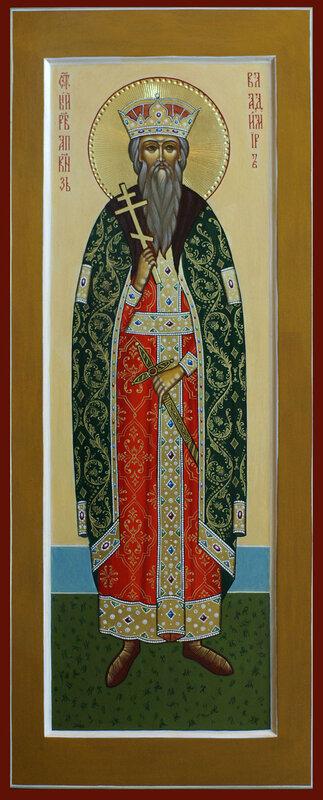 мерная икона святой князь Владимир, иконописная мастерская ИКОНАМИР