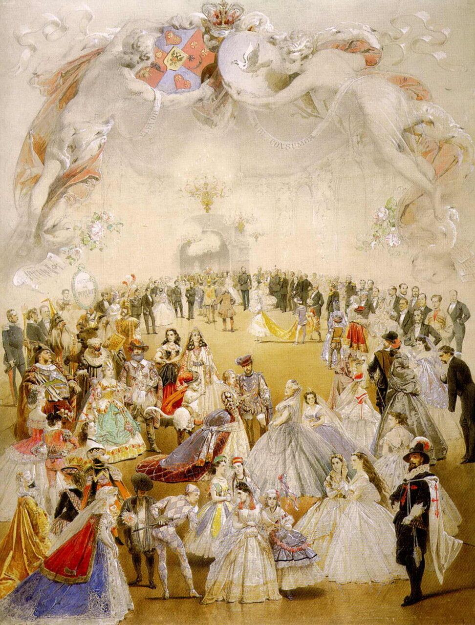 Костюмированный бал во дворце княгини Елены Кочубей в честь императора Александра II 5 февраля 1865 года.