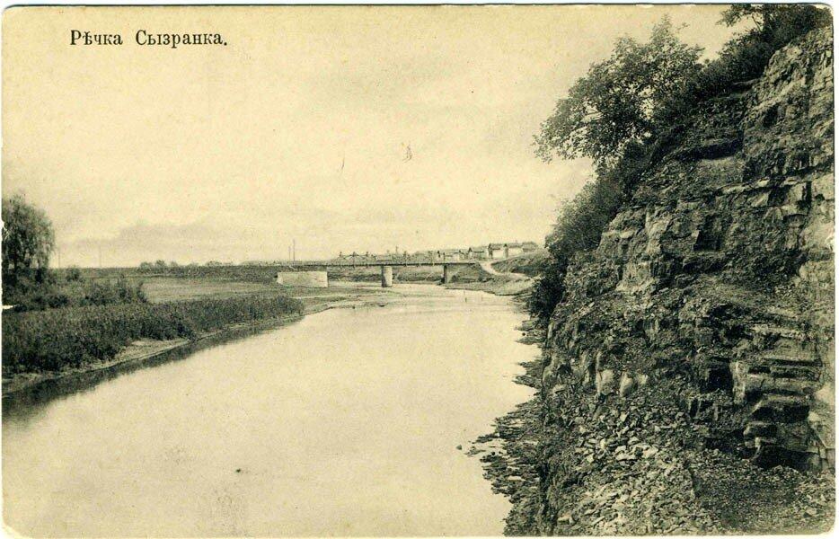 Речка Сызранка