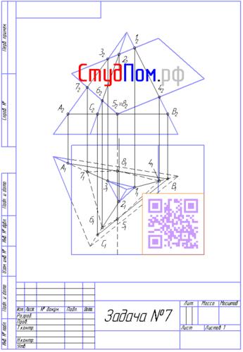 Лексаченко СПбГУАП - пересечение пирамиды и призмы