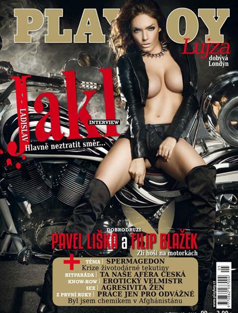 Чешская модель Луиза Гайдушкова / Lujza Gajduskova - Playboy Czech Republic may 2013
