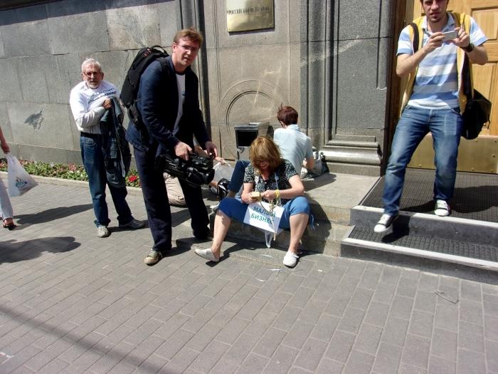 Акция 26 мая 2014 года (Источник фото: http://www.yabloko.ru/)
