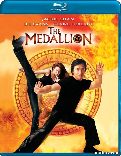 Медальон / The Medallion (2003/BDRip/HDRip)