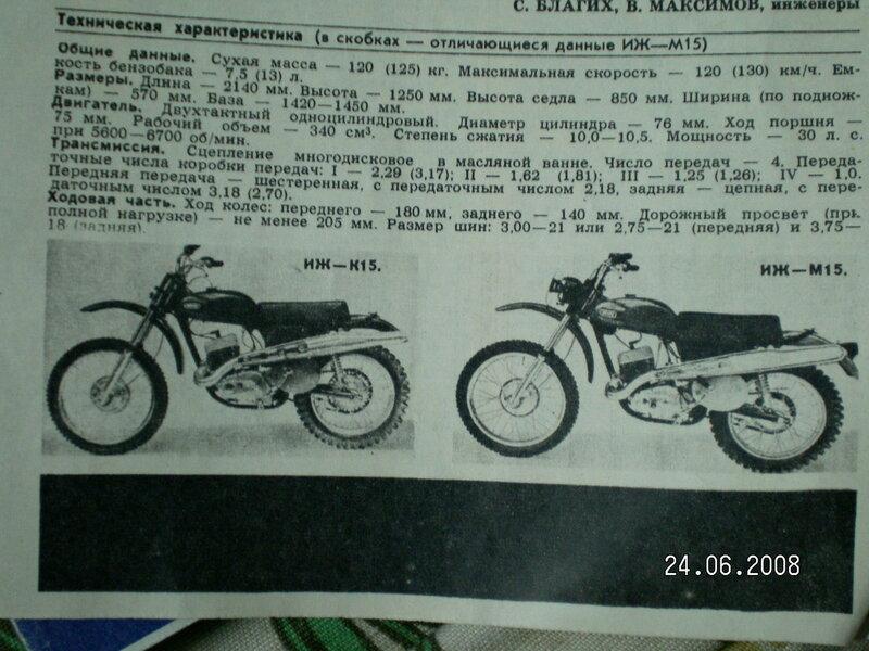 Как сделать документы на кроссовый мотоцикл