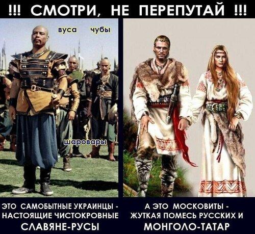Хроники триффидов: Атака клованов на Крым