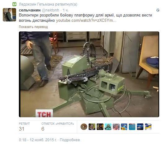 FireShot Screen Capture #034 - '(373) Твиттер' - twitter_com.jpg