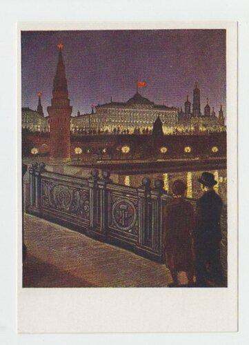 Кремль вечером.