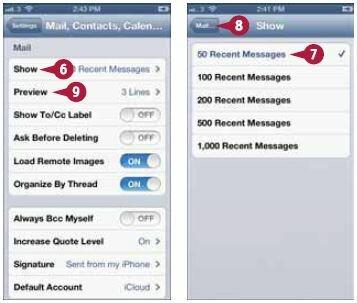 В появившемся окне выберите нужное вам количество сообщений