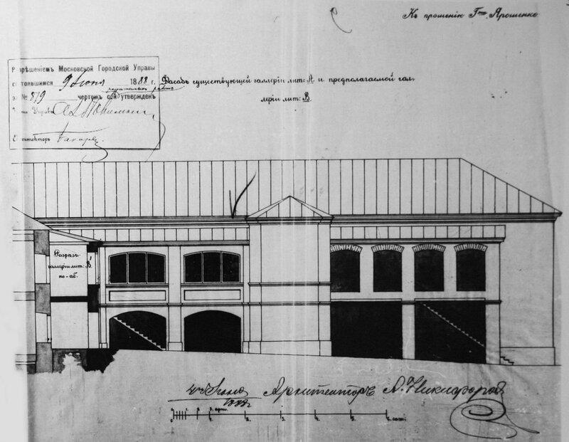 Проект галерей. 1888. А. А. Никифоров