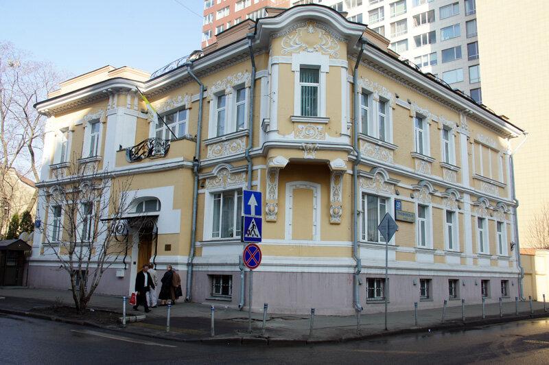 Экскурсия в Посольство Ватикана в Москве